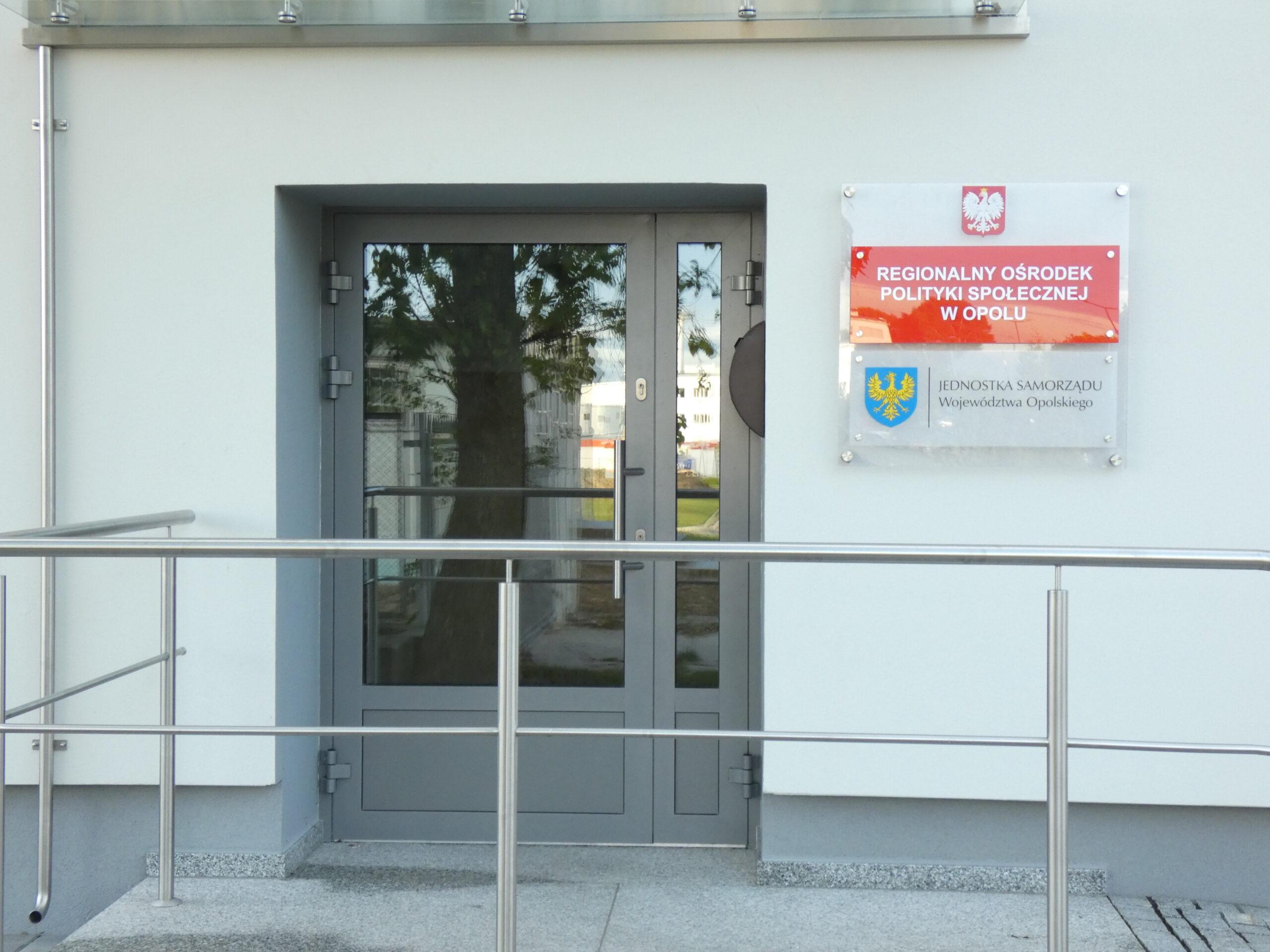 Wejście do budynku ROPS